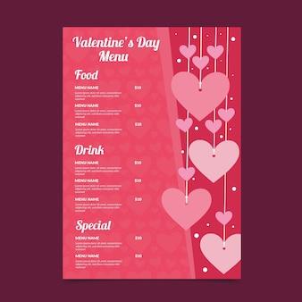 Plantilla de menú del día de san valentín de diseño plano