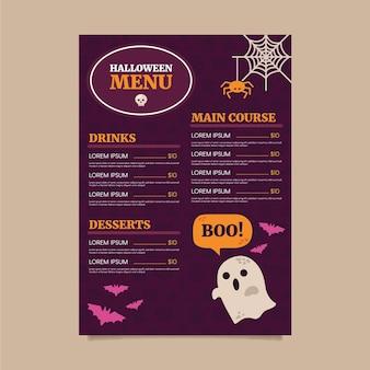 Plantilla de menú de halloween en diseño plano