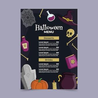 Plantilla de menú de halloween de estilo dibujado a mano