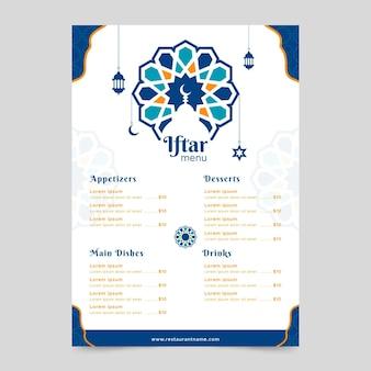 Plantilla de menú iftar