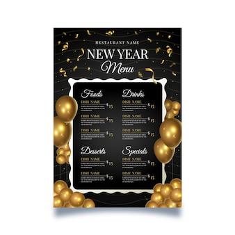 Plantilla de menú de restaurante de año nuevo