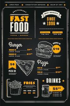 Plantilla de menú de restaurante digital