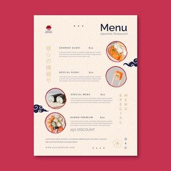 Plantilla de menú de restaurante japonés