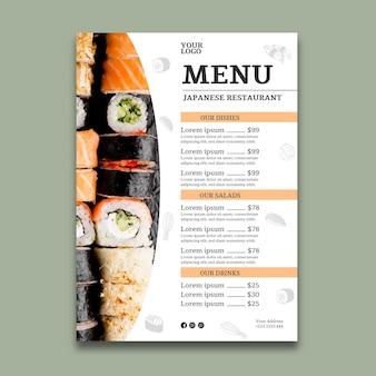 Plantilla de menú de restaurante de sushi