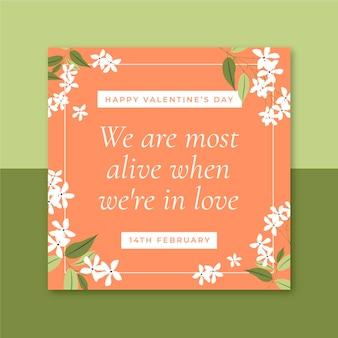 Plantilla minimalista de publicación de instagram de san valentín