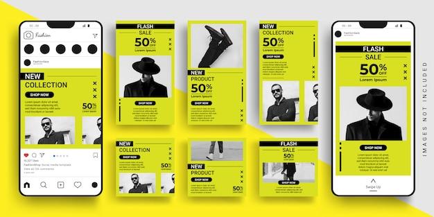 Plantilla de moda de kit de paquete de publicaciones y historias de instagram de redes sociales