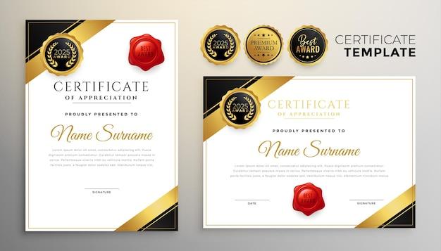 Plantilla multipropósito de certificado de diploma de oro premium
