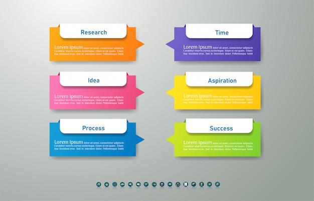 Plantilla de negocio 6 opciones o pasos elemento gráfico infográfico.