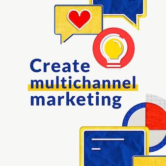 Plantilla de negocio de marketing multicanal para marcas de comercio electrónico