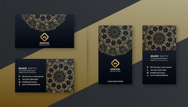Plantilla oscura de tarjeta de visita de lujo premium