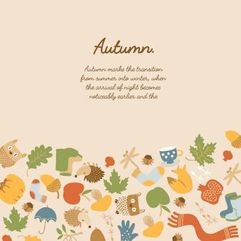 Plantilla de otoño abstracto colorido con hojas de texto, animales, manzana, calabaza, ropa, setas, taza y paraguas