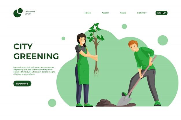 Plantilla de página de aterrizaje de color verde de la ciudad. la plantación de árboles, la jardinería primaveral funciona en el diseño de una página web. voluntarios de cuidado de la naturaleza, plantilla de dibujos animados de página de inicio de estilo de vida ecológico con personajes