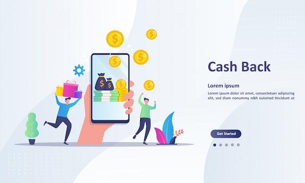 Plantilla de página de aterrizaje del concepto de devolución de efectivo