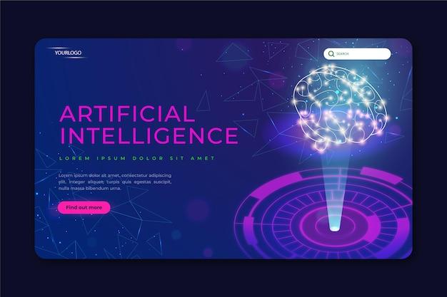 Plantilla de página de aterrizaje de inteligencia artificial
