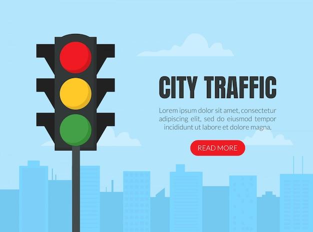 Plantilla de página de aterrizaje de tráfico de la ciudad con semáforo, paisaje urbano y nubes.