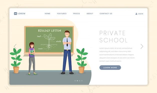 Plantilla de página de aterrizaje de vector de escuela privada
