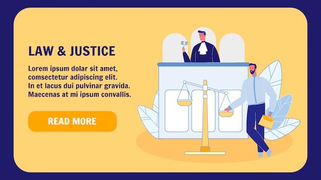 Plantilla de página de aterrizaje de vector plano de ley y justicia