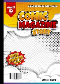 Plantilla de página de cómic, portada de revista