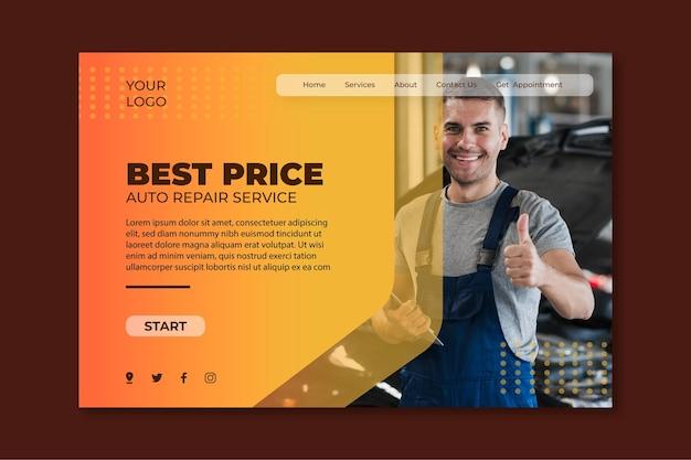 Plantilla de página de destino de anuncio mecánico