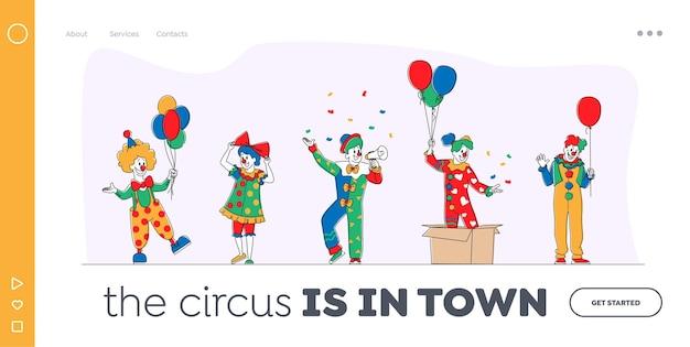 Plantilla de página de destino de big top circus clowns