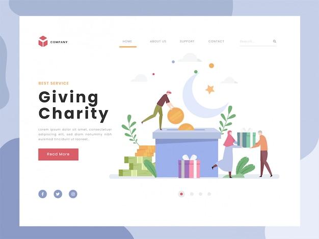 Plantilla de página de destino, caridad, personas pequeñas planas que dan regalos a los pobres. filantrofia simbólica de la humanidad y las esperanzas. dando apoyo a la contribución. estilo plano