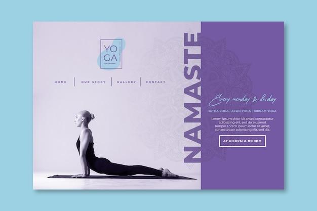 Plantilla de página de destino de clases de yoga