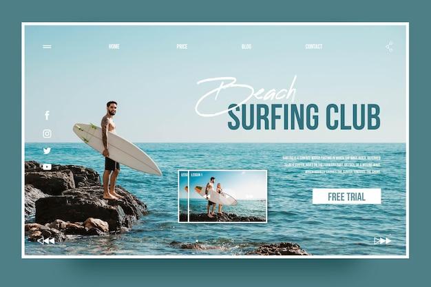 Plantilla de página de destino de club de surf