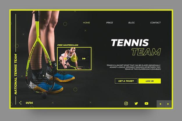 Plantilla de página de destino de deportes de equipo de tenis