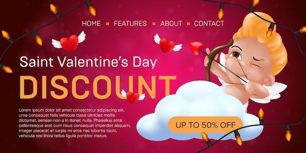 Plantilla de página de destino de descuento del día de san valentín o banner de oferta especial publicitaria