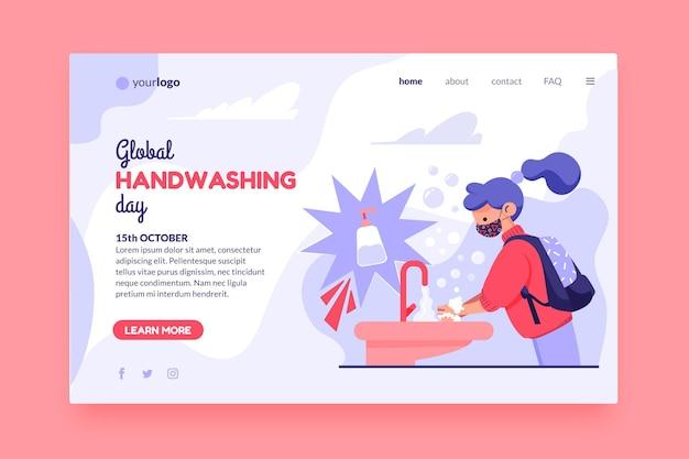 Plantilla de página de destino del día global del lavado de manos plano dibujado a mano