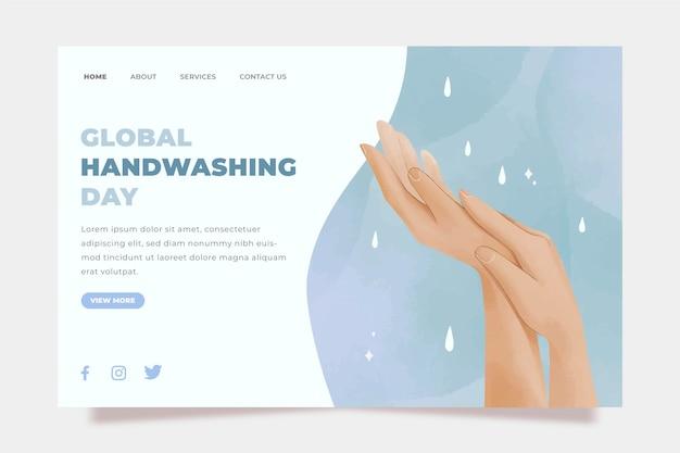 Plantilla de página de destino del día mundial del lavado de manos en acuarela