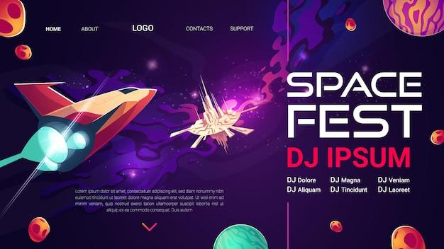 Plantilla de página de destino de dibujos animados de space fest para espectáculo musical o concierto con actuación de dj.