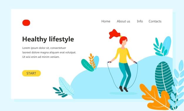 Plantilla de página de destino de estilo de vida saludable, fitness femenino, personajes de niña saltando la cuerda en el parque. concepto de diseño plano moderno de diseño de página web para sitio web. ilustración de estilo plano de vector.