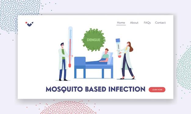 Plantilla de página de destino de infección basada en mosquitos. carácter del paciente con fiebre del dengue en la clínica que aplica el tratamiento. enfermera con prueba cerca de la cama durante la cita. ilustración de vector de gente de dibujos animados