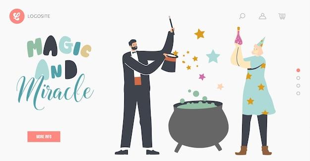 Plantilla de página de destino mágica y milagrosa. los personajes ilusionistas realizan trucos con sombrero de copa, varita, caldero y hechizos, entretenimiento para niños, espectáculo de circo big top. ilustración de vector de gente de dibujos animados