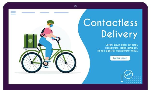 Plantilla de página de destino con mensajero de mujer con paquete en bicicleta. niña con máscara protectora y guantes, epidemia de coronavirus