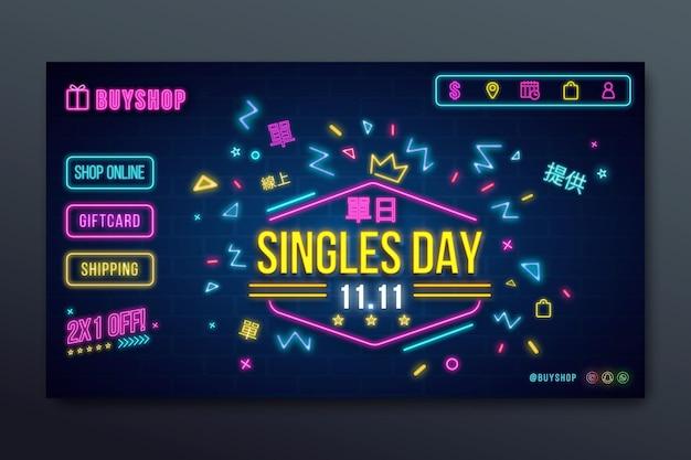 Plantilla de página de destino de neón del día de los solteros