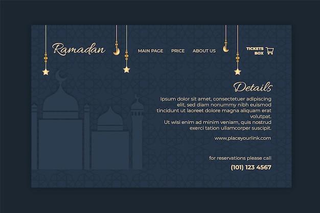 Plantilla de página de destino de ramadán