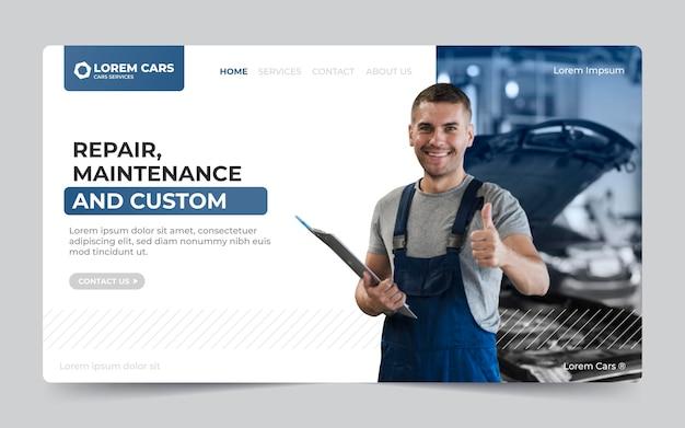 Plantilla de página de destino de reparación y mantenimiento
