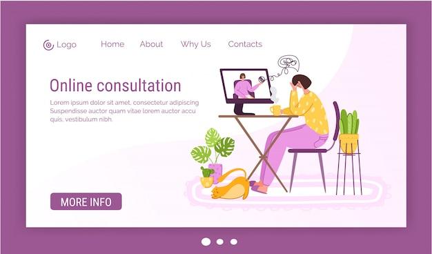 Plantilla de página de destino de servicios psicológicos en línea