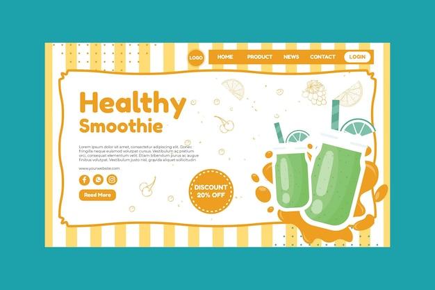 Plantilla de página de destino de smoothie