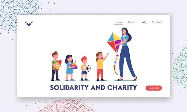 Plantilla de página de destino de solidaridad, caridad y filantropía. mujer dando juguetes a huérfanos, donación para niños pobres. ayuda altruista de carácter voluntario a los niños. ilustración de vector de gente de dibujos animados
