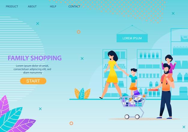 Plantilla de página de inicio de compras familiares juntas