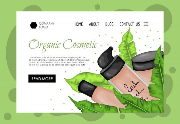 Plantilla de página de inicio para salones de belleza, tiendas de cosméticos con cosméticos orgánicos. estilo de dibujos animados