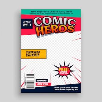 Plantilla de página de revista de cómic