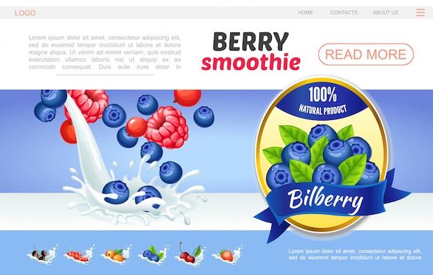 Plantilla de página web de batidos naturales dulces de dibujos animados con frambuesa, arándano, grosellas de arándano, cereza, grosella espinosa en salpicaduras de leche y etiqueta de arándano