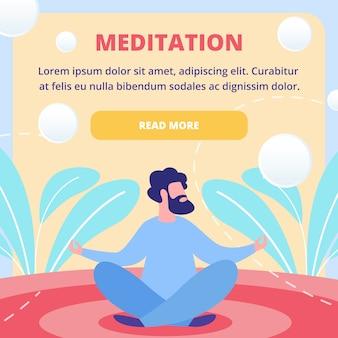 Plantilla de página web plana de cursos de meditación