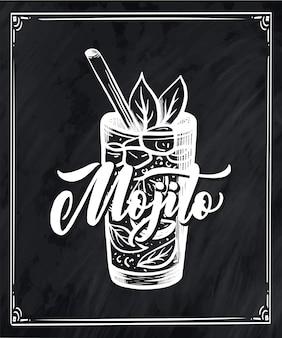 Plantilla para pancarta de tarjeta y póster para menú de bar y restaurante
