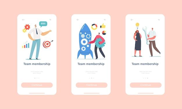 Plantilla de pantalla integrada de la página de la aplicación móvil de pertenencia al equipo. los personajes de los miembros del equipo participan en el lanzamiento de un cohete, los empresarios lanzan el concepto de proyecto de inicio. ilustración de vector de gente de dibujos animados