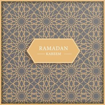 Plantilla de patrón árabe hermoso festival de fondo con adornos islámicos